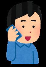携帯電話で話す人のイラスト(男性)
