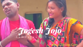 How to Find Jogesh Jojo Contact Number- Biography, Family, age,income