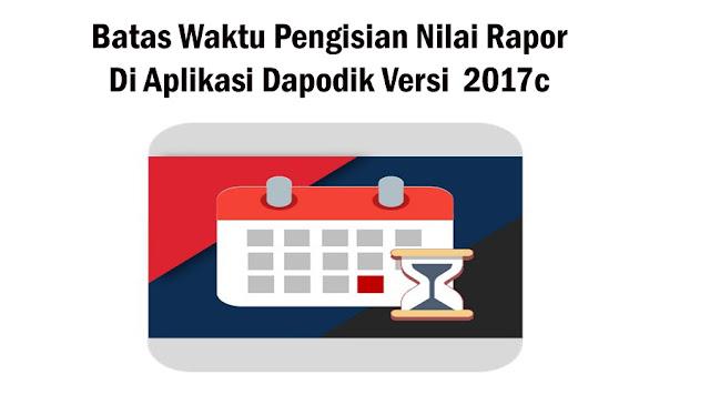 http://ayeleymakali.blogspot.co.id/2017/06/inilah-batas-waktu-pengisian-nilai.html