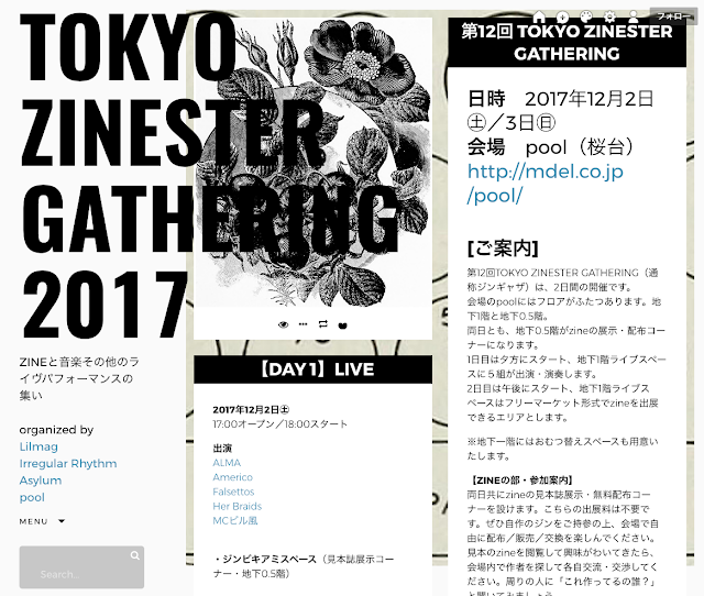 https://zinestergathering2017.tumblr.com/