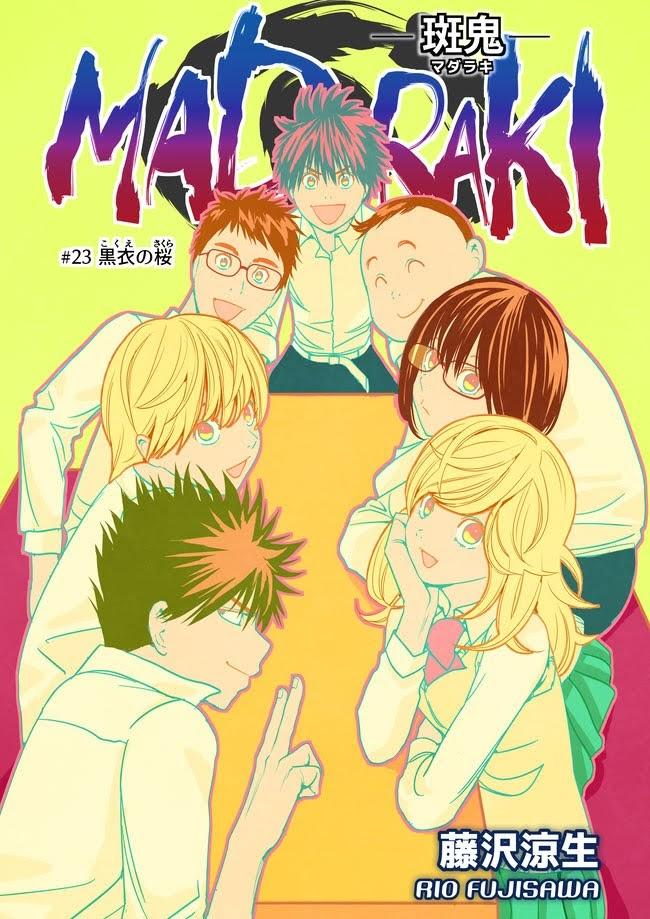 MADARAKI-斑鬼 第23話