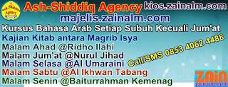 Pesantren Terbuka Ash-Shiddiq Agency Selayar | Kajian Islam dan Bahasa Arab