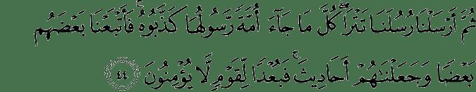 Surat Al Mu'minun ayat 44