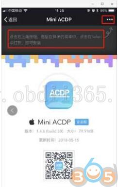 install-yanhua-acdp-ios-app-2