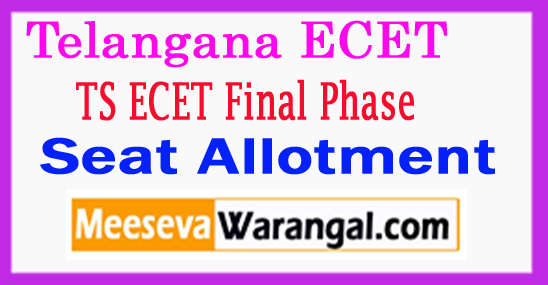 TS ECET Final Phase Seat Allotment 2017