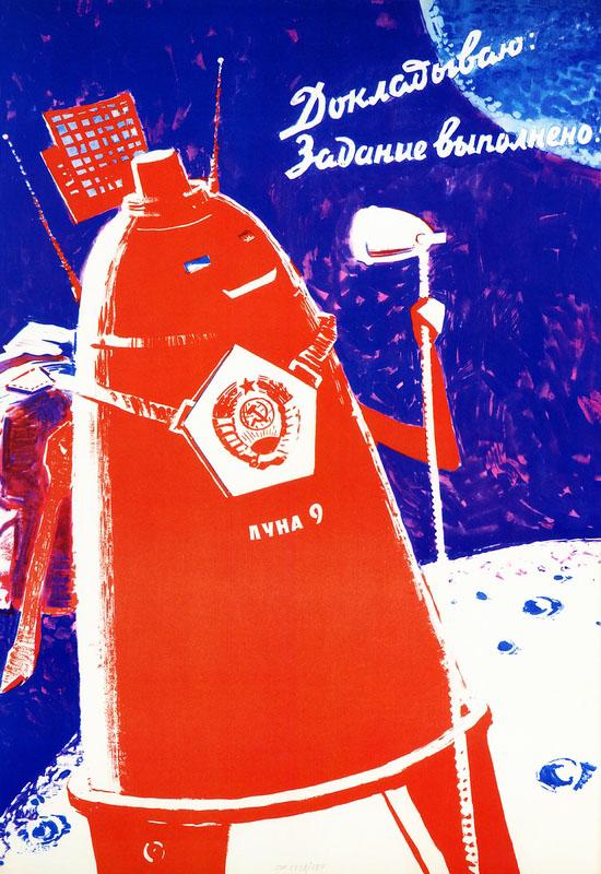 Propaganda Posters Of Soviet Space Program 1958 1963