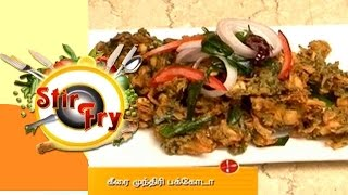 Stir Fry 22-01-2017 | Food Show | Peppers TV