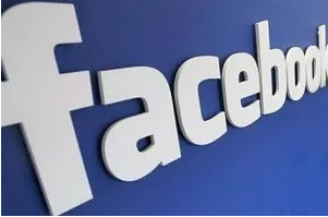 How To hack Facebook For Free