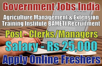 BAMETI Recruitment 2019