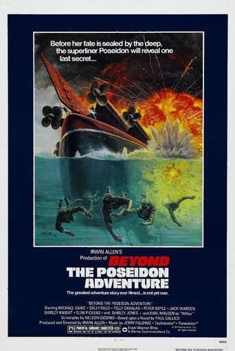 Beyond the Poseidon Adventure (1979) ταινιες online seires oipeirates greek subs