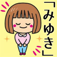 Girl Sticker For MIYUKISANN