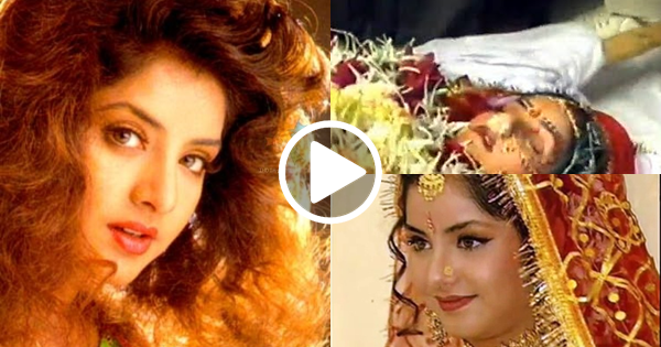 Remembering Divya Bharti ' Sana ' On Her 23rd Death