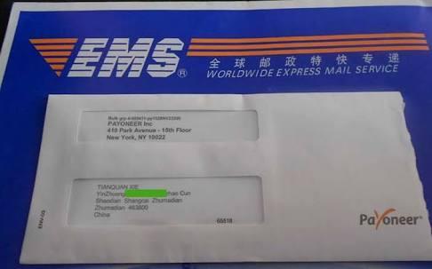 Payooner deliver via EMS