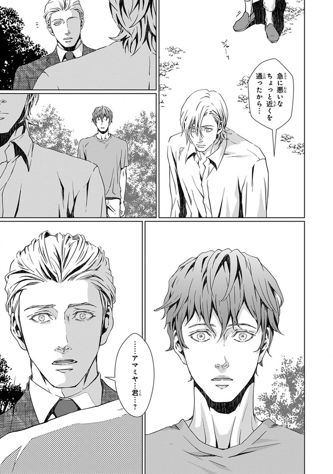 zariya ranmaru void jp   page 4 of 6   myreadingmanga
