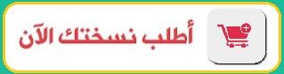 https://kittabat.blogspot.com/p/blog-page_12.html