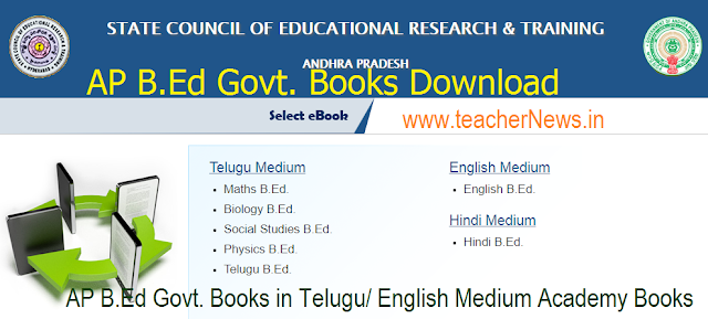 AP B.Ed Govt. Books Download in Telugu/ English Medium Academy Books 2018