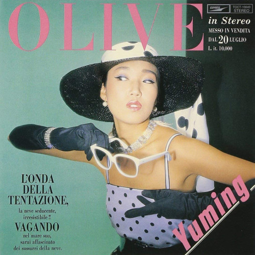 Yumi Matsutoya – OLIVE [FLAC 24bit + MP3 320 / WEB] [1979.07.20]
