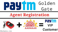 paytm golden gate registration process