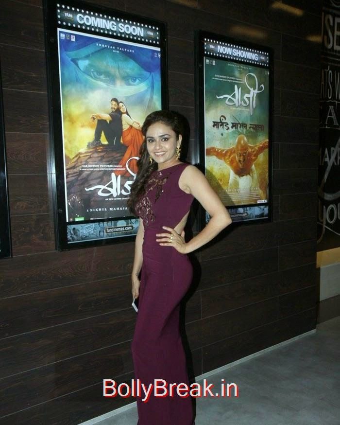 Amruta Khanvilkar, Pics from 'Baji' Marathi Movie Premier Photo Gallery