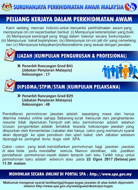 JABATAN PENYIARAN MALAYSIA