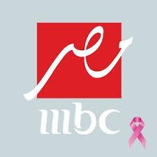 تردد قناة ام بي سي مصر ومصر بلس 2 الجديد على النايل سات والعربسات - Frequency MBC Masr