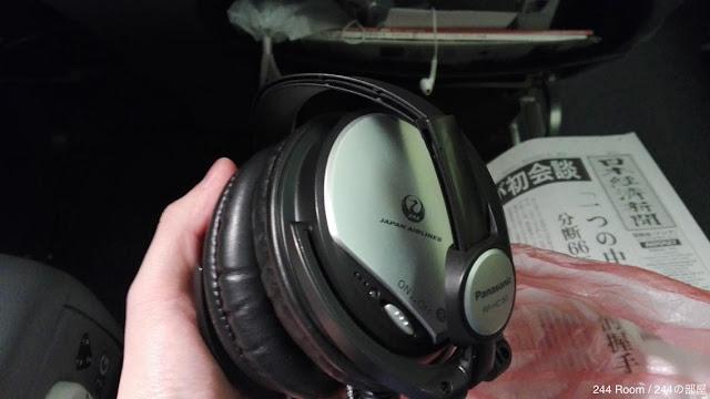 noise-canceling-haedphone JALノイズキャンセリングヘッドフォン