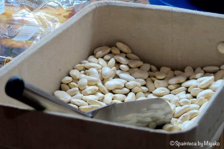 La Granja de San Ildefonso ラ·グランハ·デ·サン·イルデフォンソの特産物白いんげん豆