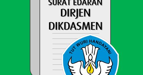 Batas Akhir Sinkron Dapodik 2017