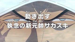 One Piece Episódio 881