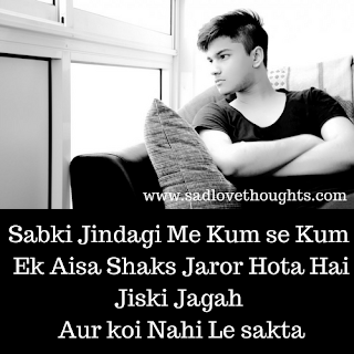 Sad Alone Status in Hindi for fb