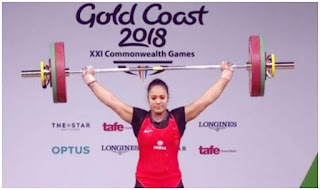 Cwg 2018 day 4, India won 2 gold and 1 silver, poonam yadav