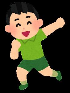 踊る子供たちのイラスト(男の子1)