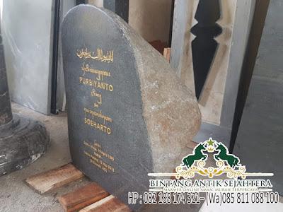 Makam Dompalan Murah, Makam Dompalan Batu Kali
