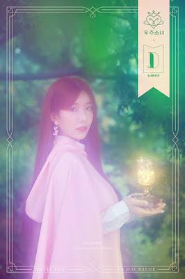 Dawon (다원)