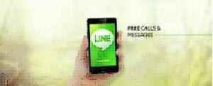 Así debería ser Line para ser la aplicación de mensajería definitiva