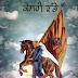 Kesri Jhande Rajvir Jawanda Lyrics