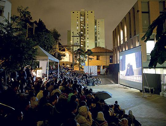 Festival de Cortos de Bogotá BOGOSHORTS 2016
