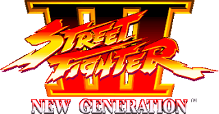 Street Fighter 30th Anniversary Collection - Street Fighter III - New Generation - Logo