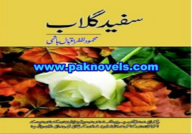 Sufaid Gulab Novel