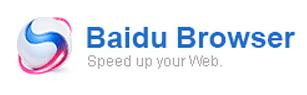 تحميل متصفح بيدو سبارك Baidu Spark Browser 43 للكمبيوتر