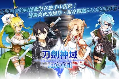 Sword Art Online Memory Defrag v1.39.0 Mod Apk
