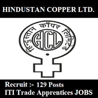 Hindustan Copper Limited, HCL, ITI Trade Apprentice, Apprentice, 10th, ITI, Rajasthan, freejobalert, Sarkari Naukri, Latest Jobs, hcl logo