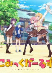 Anime Comic Girls