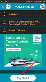 Mobile se indian railway ticket booking kaise kare