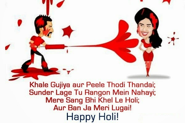 happy-holi-2017-wishes-images