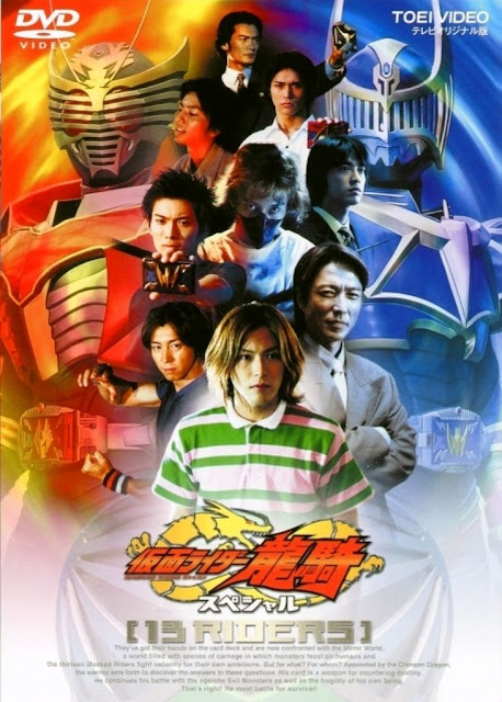 Download Kamen Rider Ryuki Bahasa Indonesia - Kaizoku Movies