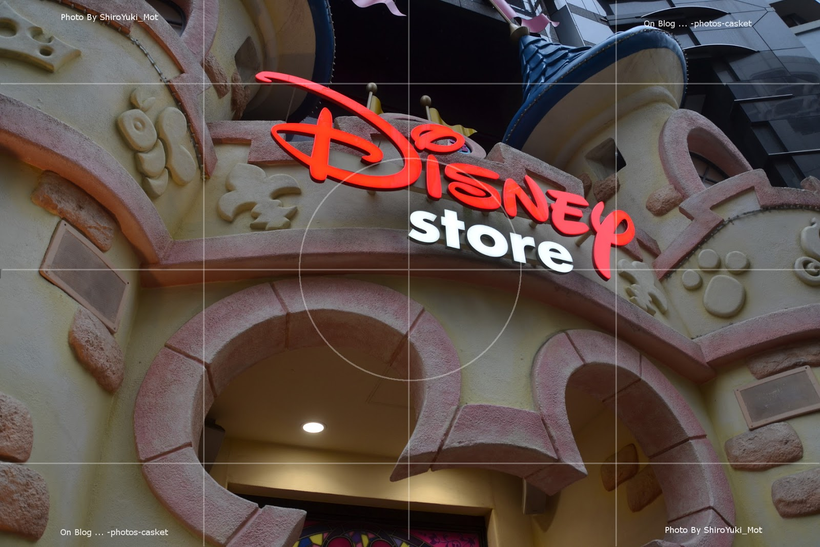 TDR Disney Store When You Wish Upon a Star