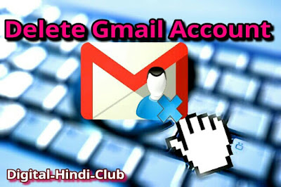 gmail id delete karne ka tarika hindi me