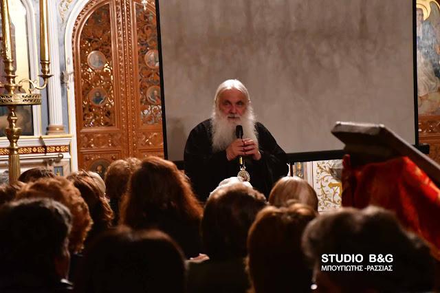 Τα Ιερά Λείψανα του Αγίου Λουκά στο Μαλαντρένι - Ομιλία του Μητροπολίτη Αργολίδας (βίντεο)
