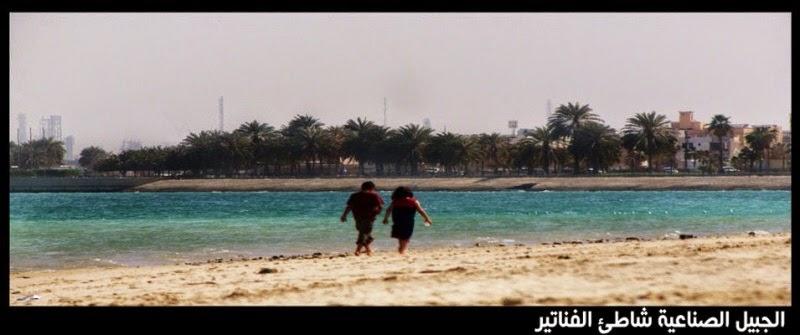 السياحة في المنطقة الشرقية: ما الذي يجعل مدينة الجبيل ...